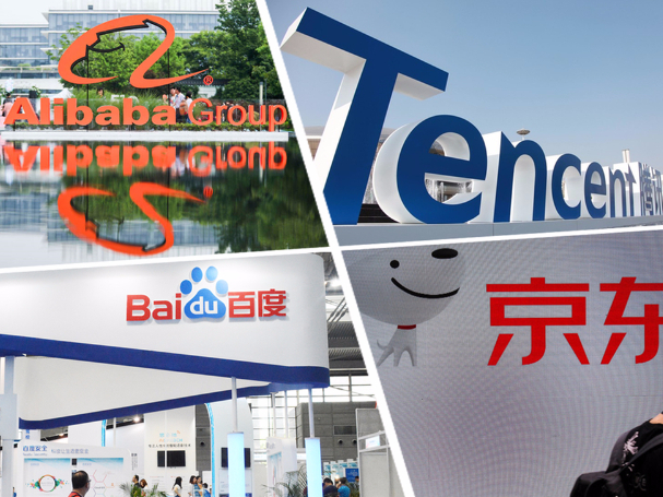 China's top 10 internet companies in 2019