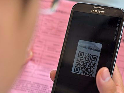 Experts call for unified standard on QR codes to promote trade integration