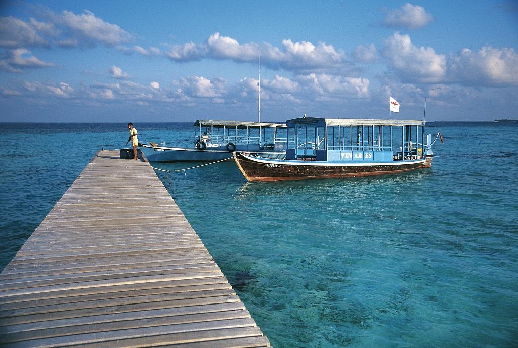 Maldives CGTN.jpg