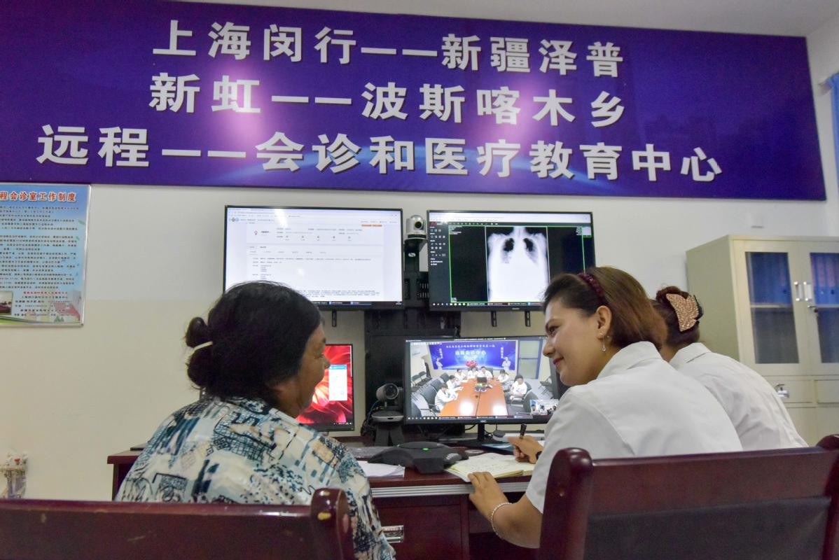 Xinjiang helps neighbors with telemedicine