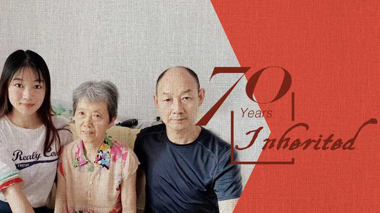 70 Years Inherited: The spirit of Chinese martial arts