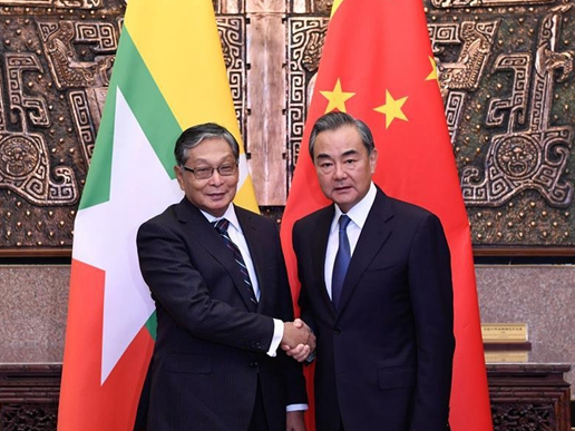 Chinese FM holds talks with Myanmar official