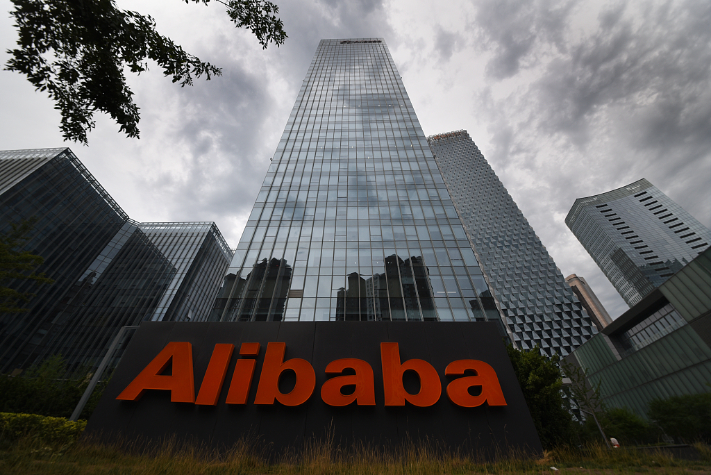 Singapore grants AI patent to Alibaba in record time of three months