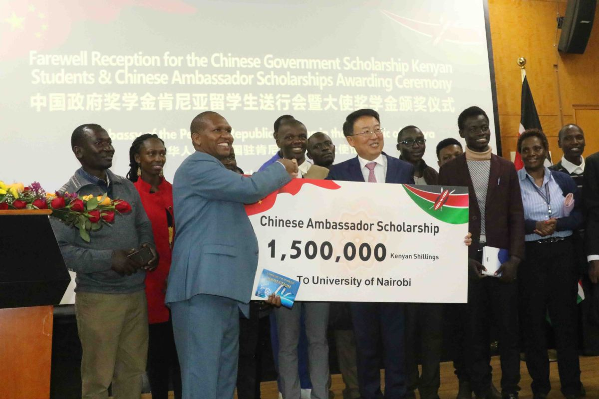 Hundreds of Kenyan students receive scholarships from Chinese govt
