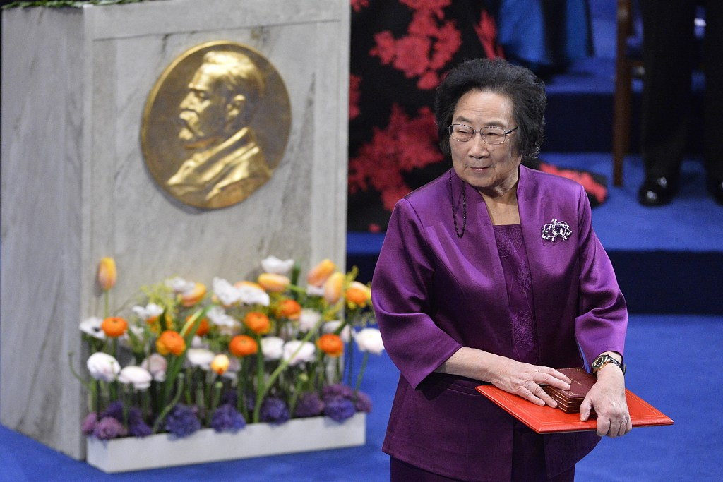 Tu Youyou nominated for China's Medal of the Republic
