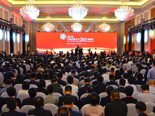 China's western region set to attract more investment