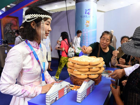 55.58-bln-yuan deals signed at 12th China-Northeast Asia Expo