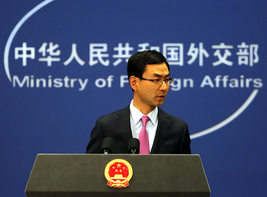 US accusation of China being main source of fentanyl totally inconsistent with facts: FM
