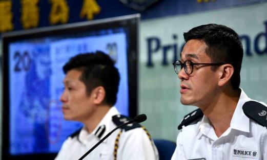 Hong Kong police ban Saturday's rally over safety concern