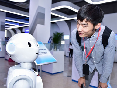 Beijing puts tech, cultural innovation on show for VIPs