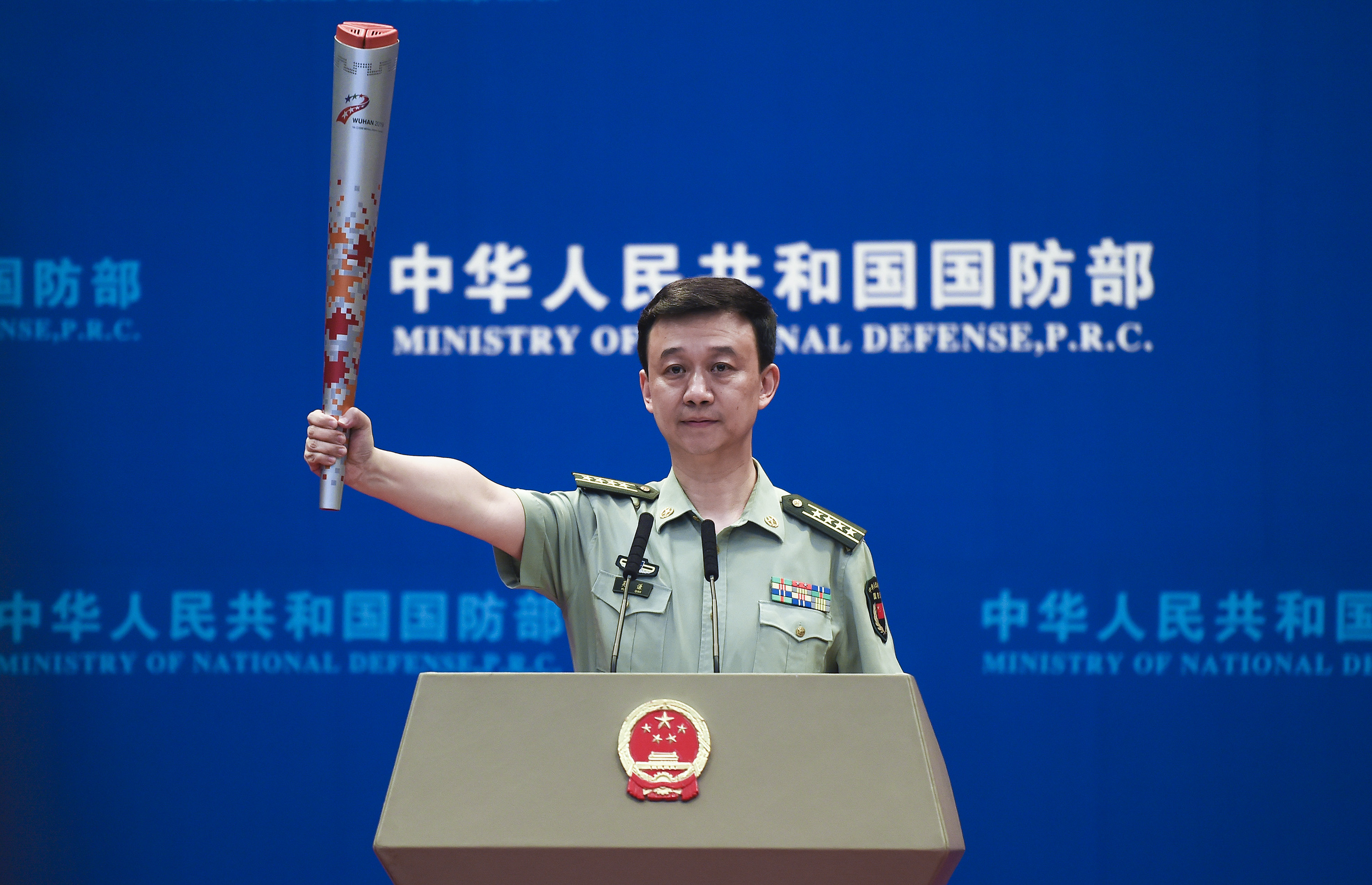 553 Chinese athletes to attend 7th Military World Games