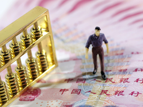 China 10-year treasury bond futures open lower Thursday