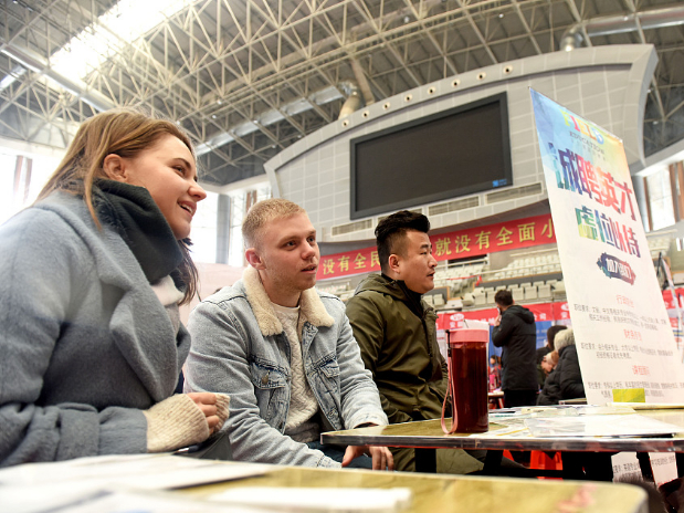 China to regulate foreign-funded language training institutions