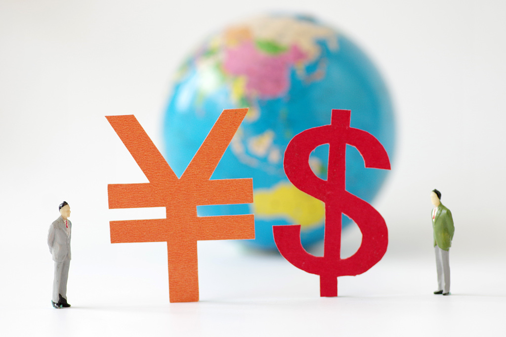 Chinese yuan weakens to 7.0879 against USD Friday