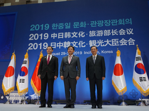 Culture ministers of China, Japan, S. Korea discuss cooperation