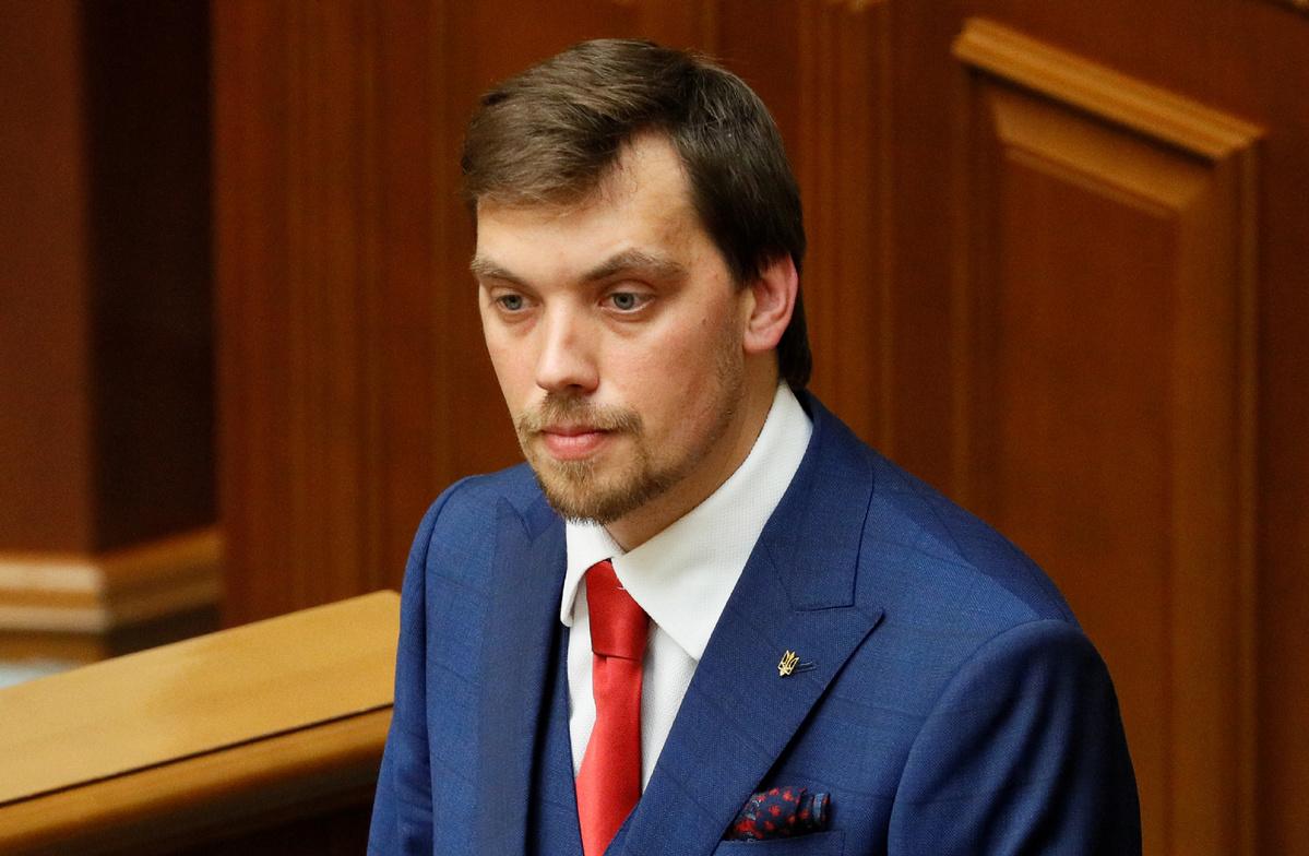 Oleksiy Honcharuk named as Ukraine's new prime minister