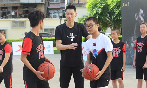 Lin signs with Beijing, shows nation's attractiveness