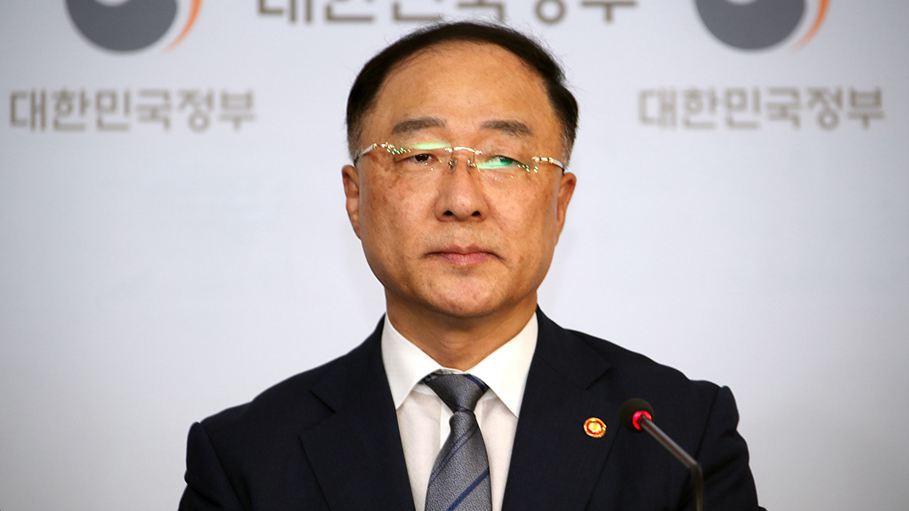 S Korea budget.jpg