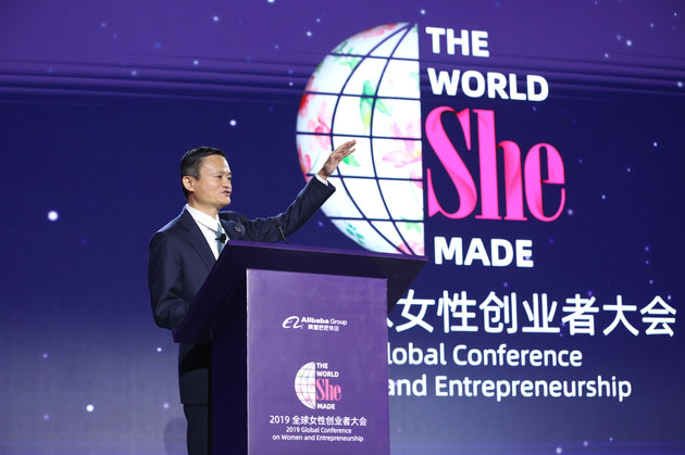 Alibaba founder highlights gender equality