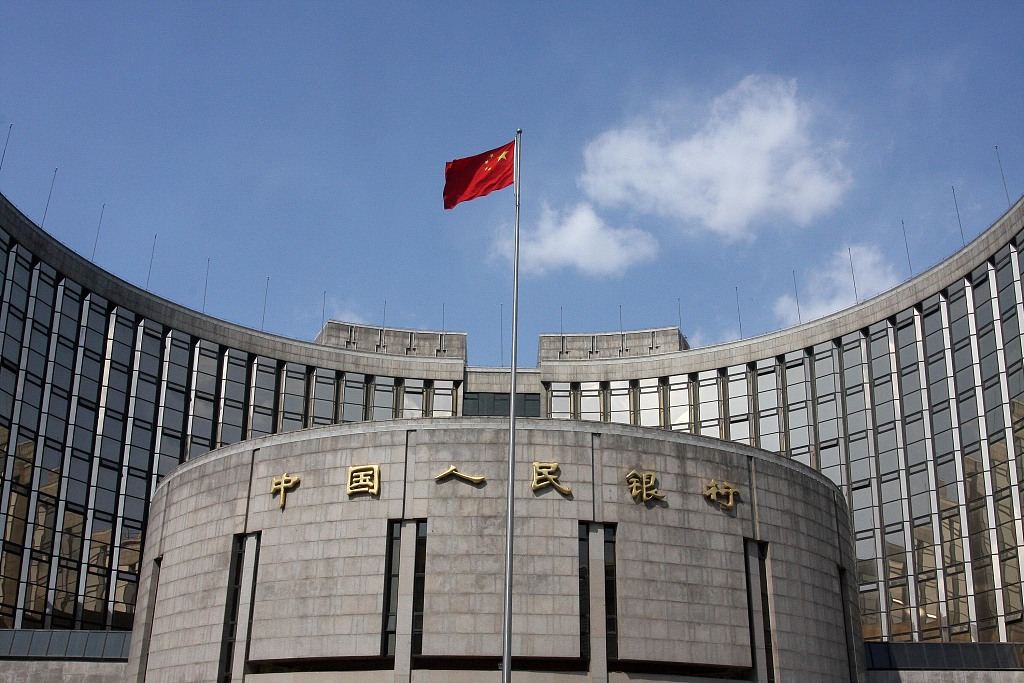 China's central bank skips reverse repos for 2nd day