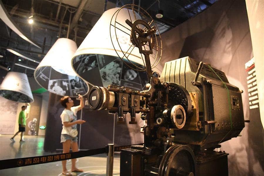 People visit Qingdao Film Museum