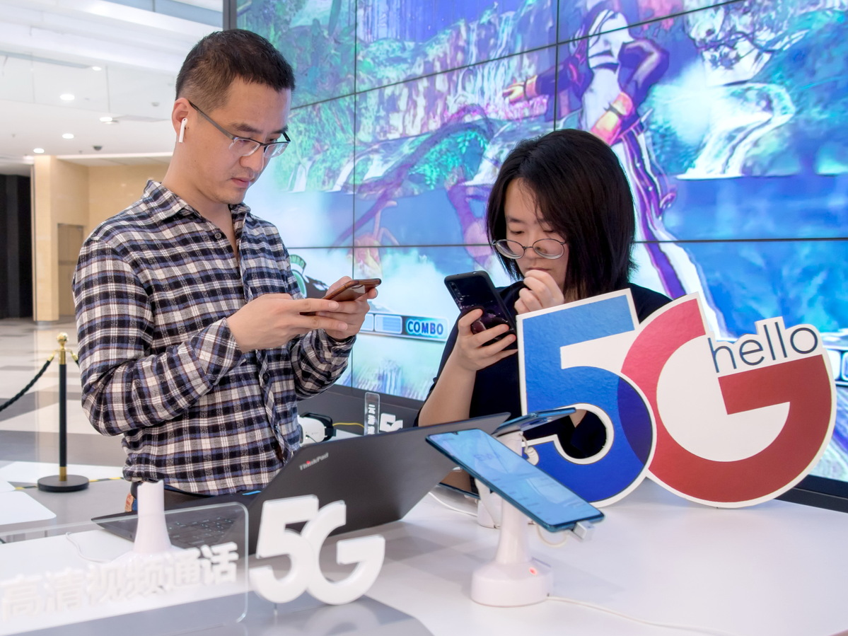 China's internet user number hits 854 million: report