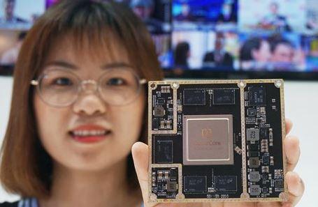 smart chip (global times).jpg