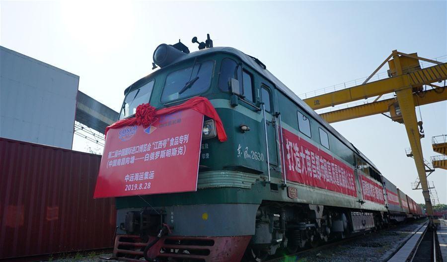 Railway line for freight trains between Nanchang, Minsk launched in China's Jiangxi