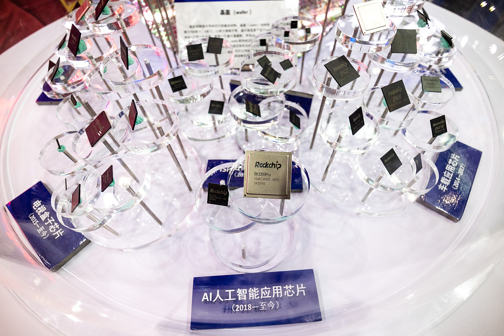 China's AI chip market to exceed 12 bln yuan in 2019