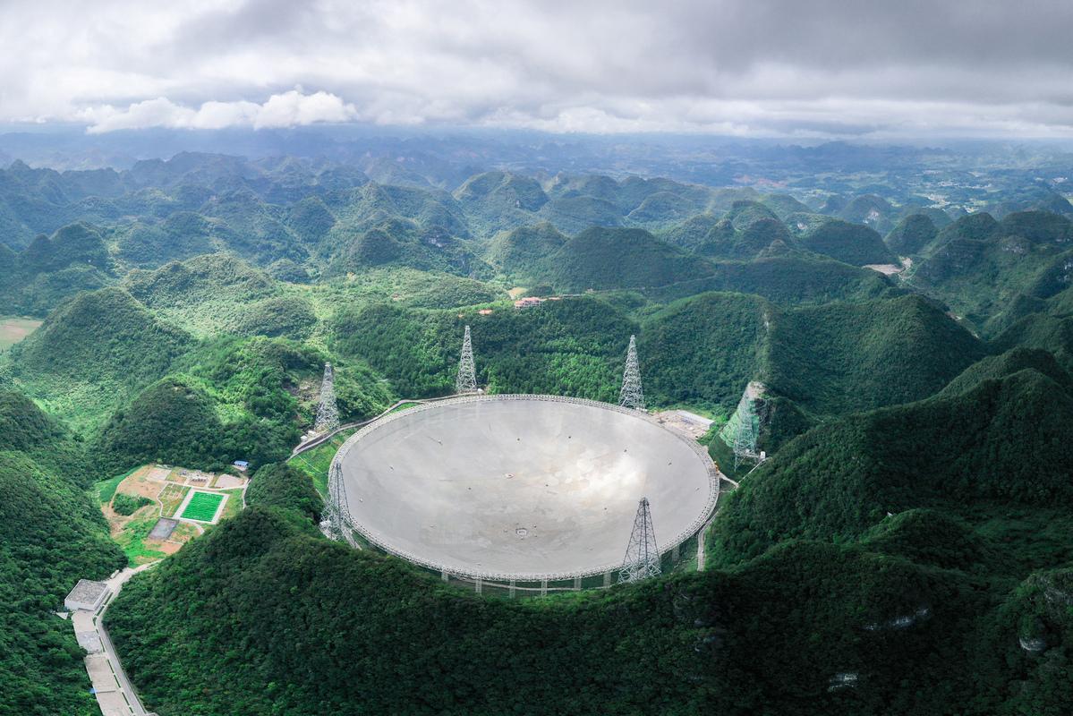 China's FAST telescope identifies 93 pulsars
