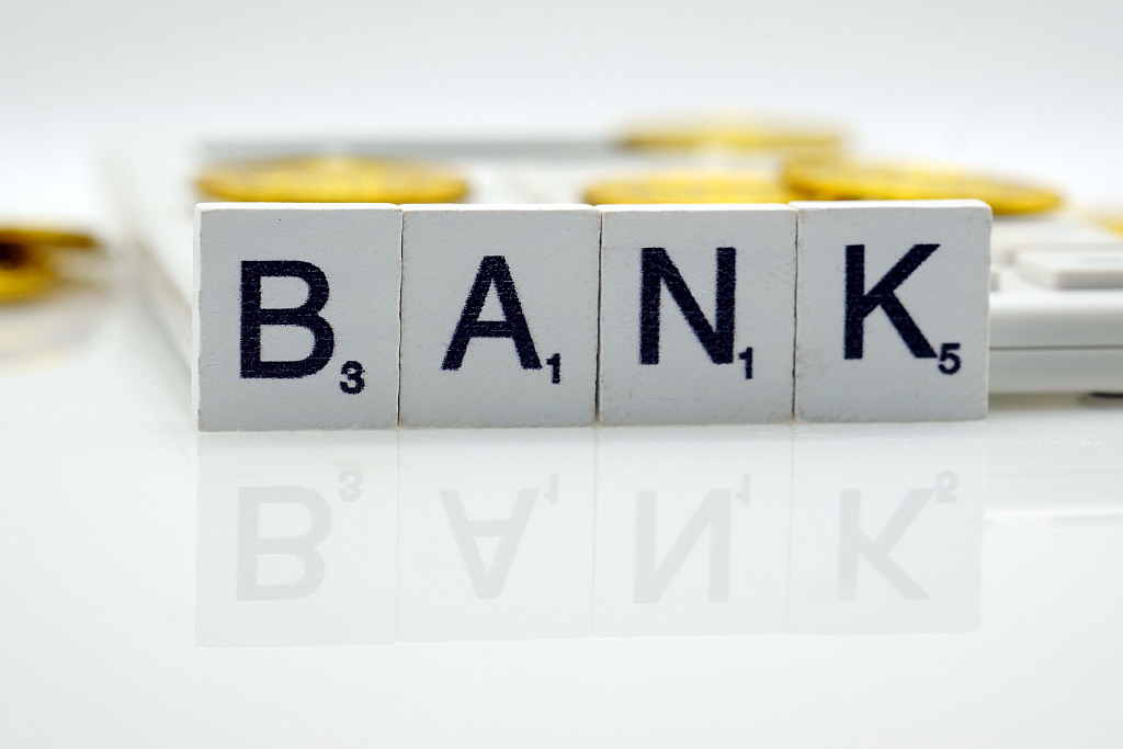 Inspections find irregularities among China's small and medium banks