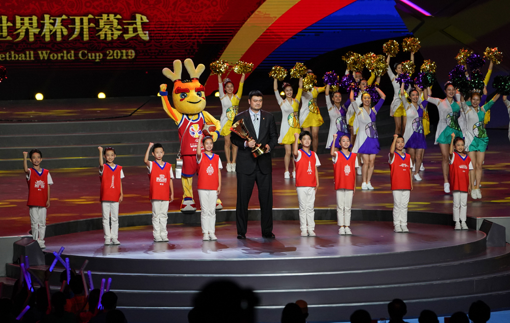 Highlights of opening ceremony of FIBA Basketball World Cup