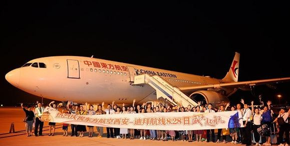 First direct flight links Xi'an and Middle East