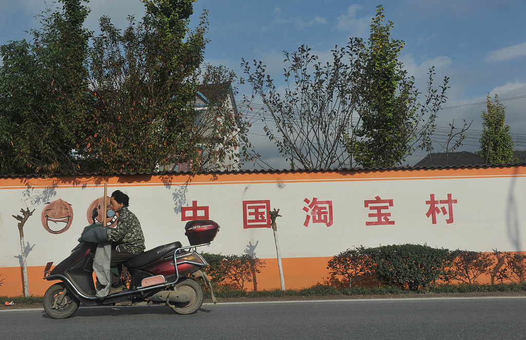 Taobao Villages play increasingly important role in boosting rural economy
