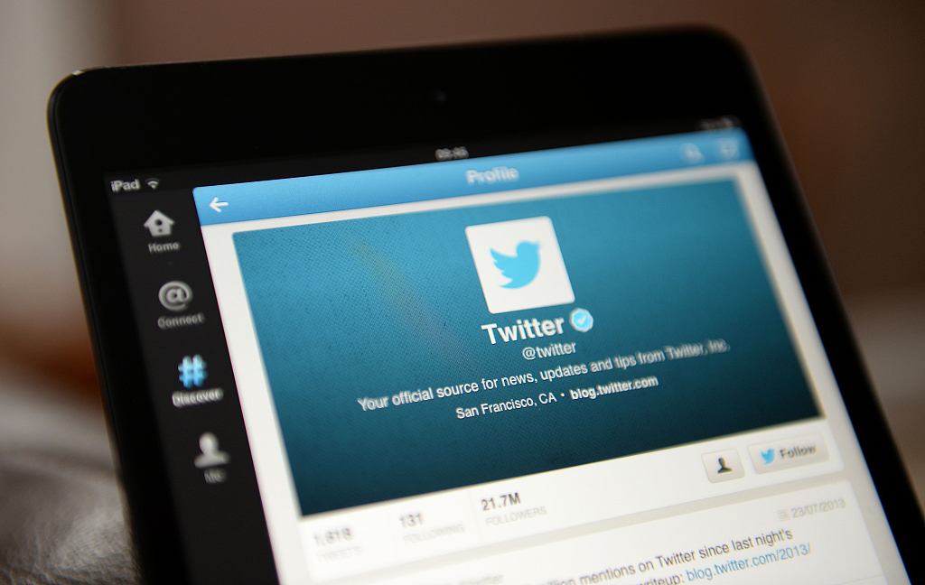 Twitter blames mobile provider for hacking of CEO's account
