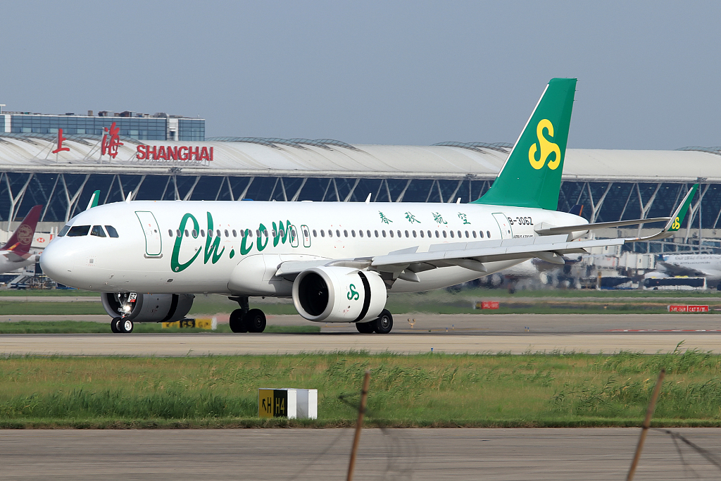 China budget carrier Spring Airlines sees solid profit growth in H1