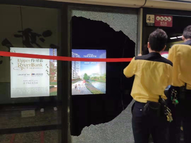 Hong Kong railway operator condemns vandalism, 'irresponsible' acts by violent protesters