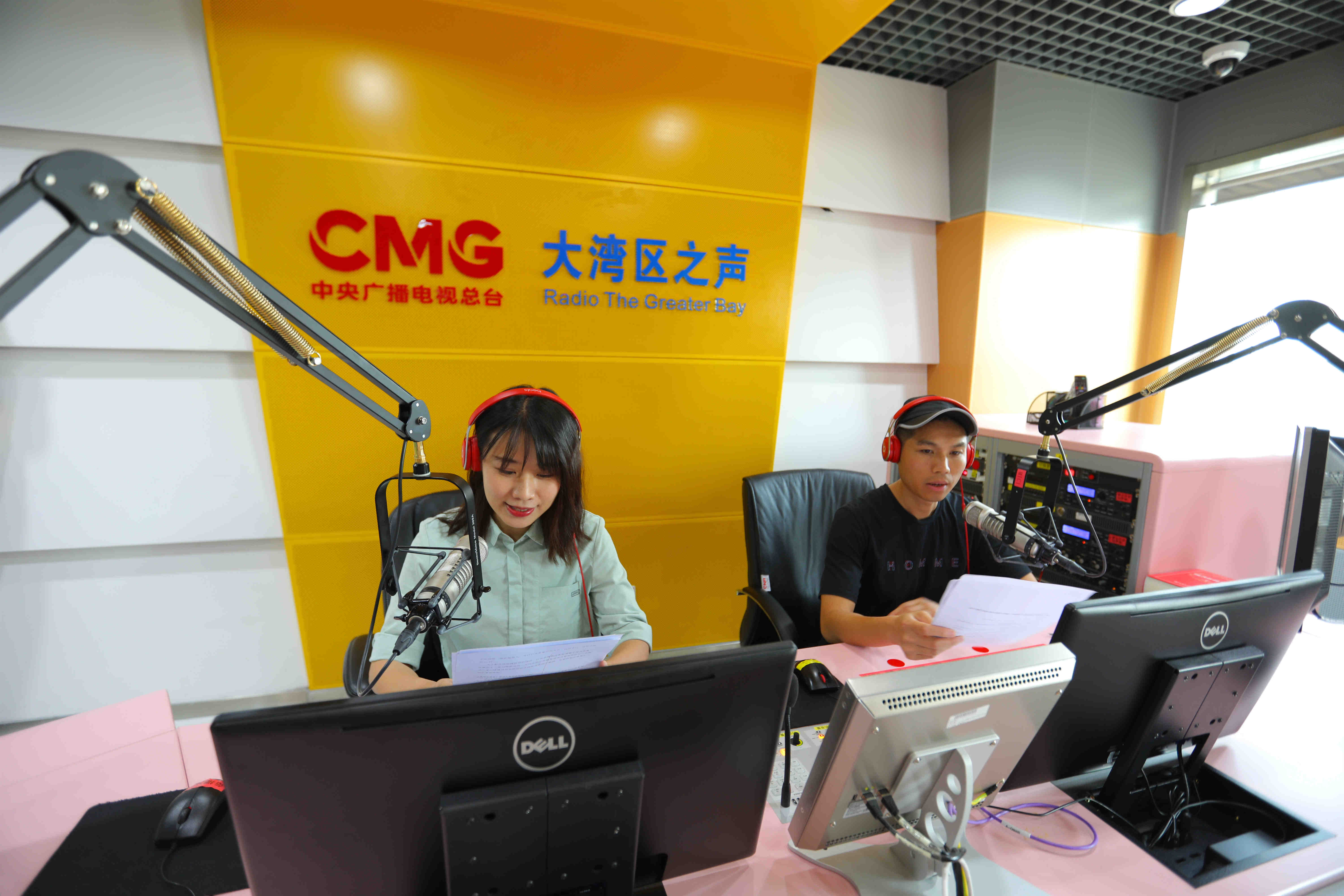 New radio channel on air in Guangdong-Hong Kong-Macao Greater Bay Area