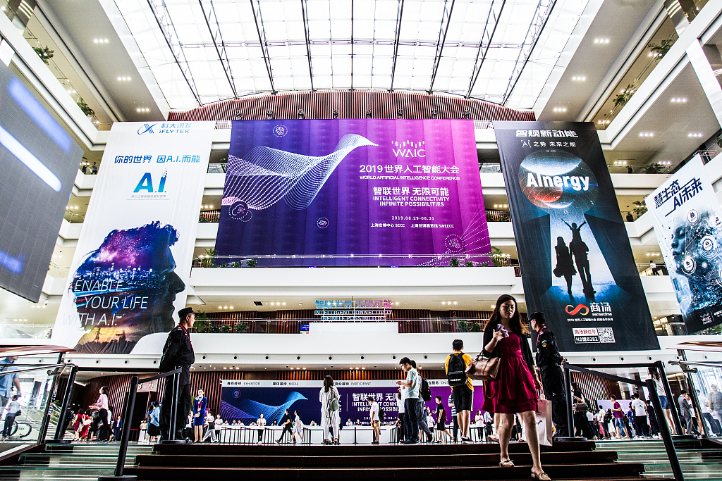 China needs new push to become global AI leader