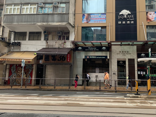 Many stores in Hong Kong have been shut down during protest