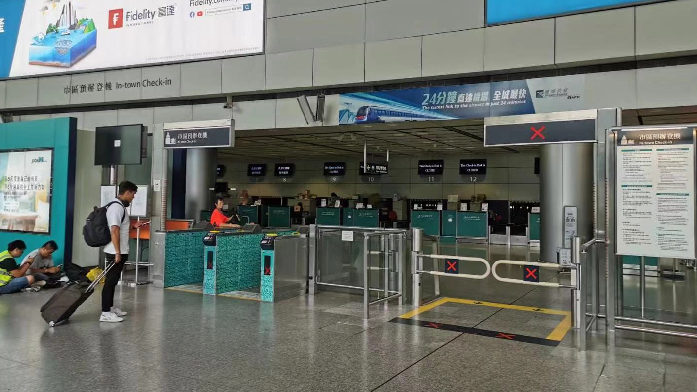 Airport express service in Hong Kong partially suspended