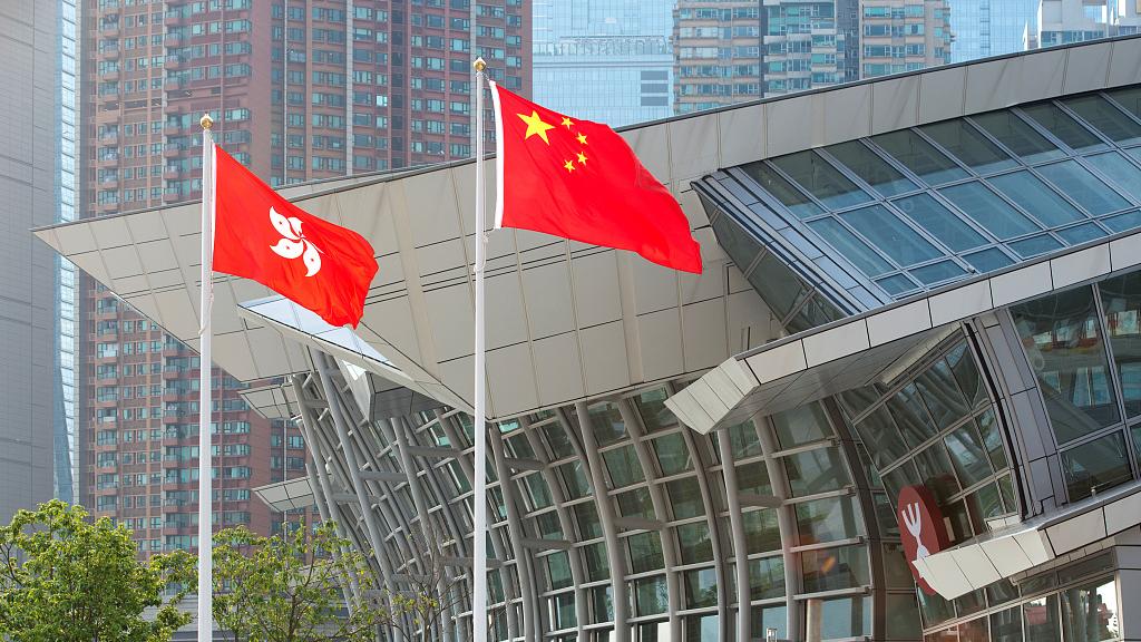 HKSAR gov't says it will bring violent lawbreakers to justice