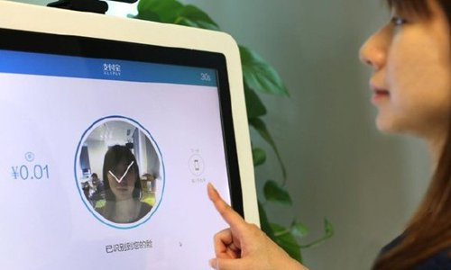 AI-powered face changing app sparks privacy concern