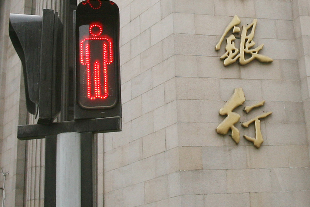 China's leverage ratio increases at slower rate in Q2: report