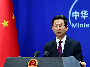 FM tells EU HKSAR's handling of protests is lawful