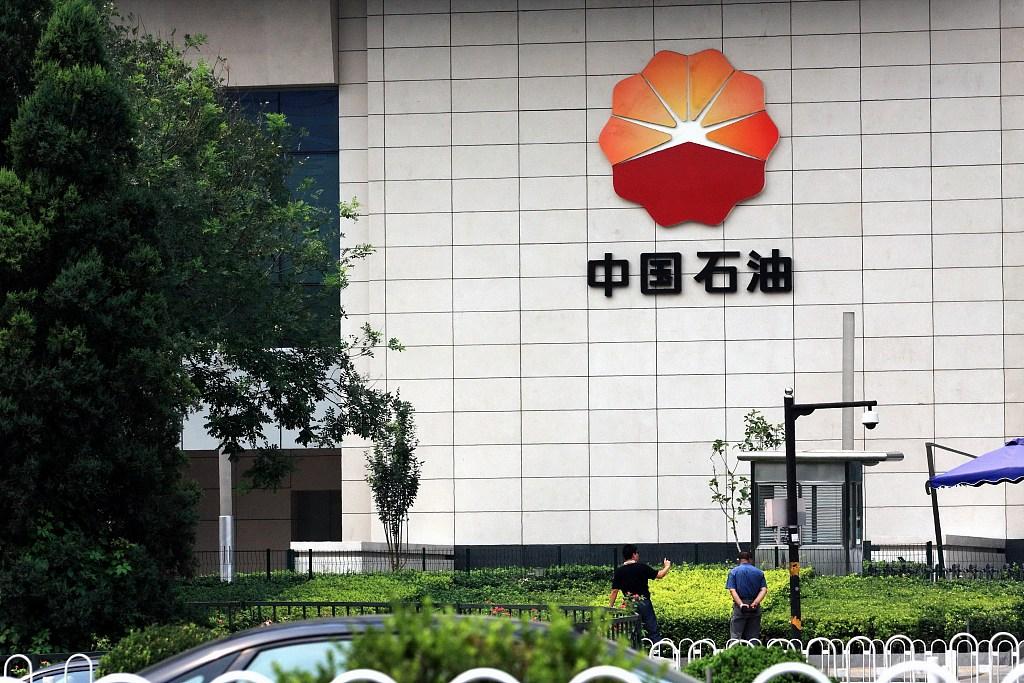 China unveils 2019 list of top 500 enterprises