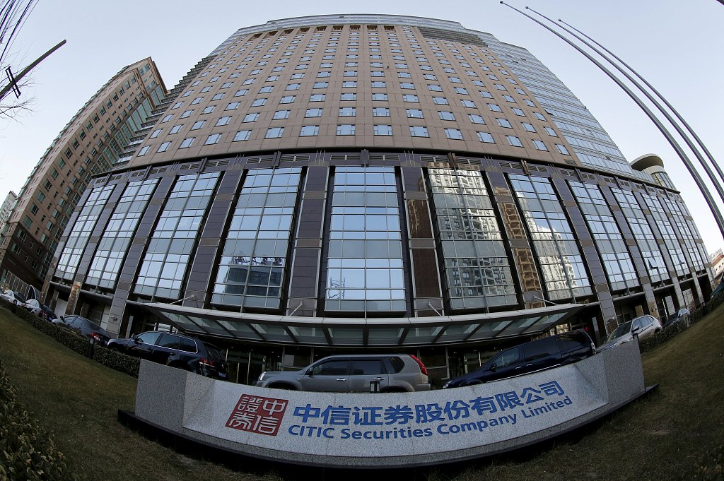 Chinese listed brokerages see revenue, profit gains in H1