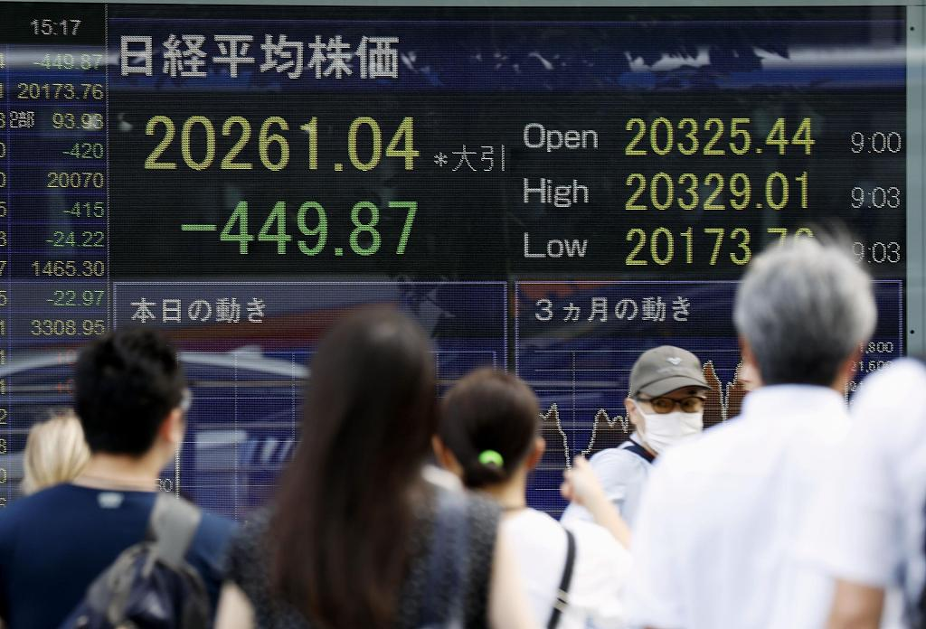 Tokyo stocks open lower on concerns over outlook for global economy