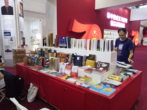 A passion for periodicals