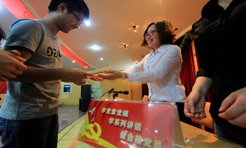 Party issues regulation on publicity work, emphasizing ideology, soft power